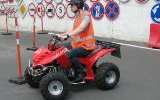 Водительское удостоверение (права) на квадроцикл в 2020 — какое нужно, как получить, снегоход