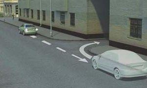 Движение задним ходом в 2020 году — по дороге с односторонним движением, где запрещено, где разрешено, на перекрестке