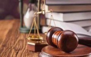 Лишение прав (водительского удостоверения) за ксенон в 2020 году — как избежать, судебная практика, в противотуманках