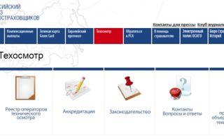 Диагностическая карта техосмотра в 2020 — как проверить по базе, сколько стоит, как восстановить