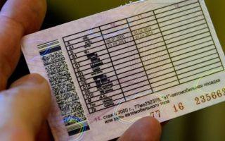 Автоюристы в кургане в 2020 году — бесплатная консультация, лишение прав, телефон