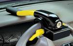Защита на руль от угона в 2020 году — где купить