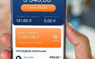 Автоюристы новосибирска в 2020 году — бесплатная консультация