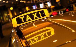 Каско для такси в 2020 — цена, ренессанс, ресо, угон