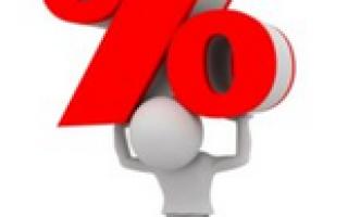 Автокредит (авто в кредит) по двум документам в 2020 году — без подтверждения дохода, без первоначального взноса