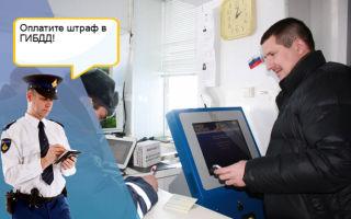 Штрафы гибдд по номеру постановления в 2020 году — расшифровка, за что, оплатить онлайн, с фото, распечатать квитанцию