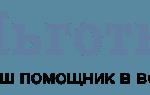 Оспорить штраф за парковку в москве в 2020 — где, многодетным, онлайн, инвалиду