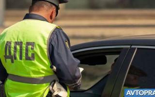 Штраф за езду без прав (за вождение без водительского удостоверения) в 2020 году — после лишения, если их нет вообще, размер, несовершеннолетних