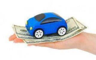 Страхование жизни при автокредите (страховка жизни при кредите на авто) в 2020 году — как отказаться, обязательно ли, сколько стоит