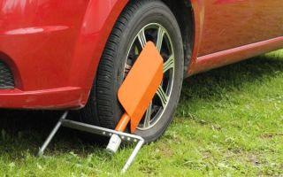 Механическая защита от угона автомобиля в 2020 году — на рулевой вал, на педали, отзывы