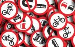 Знаки пдд в 2020 — описание, запрещающие, приоритета, предупреждающие