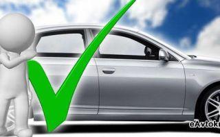 Договор по автокредиту (кредиту на авто) в 2020 году — на что обратить внимание, с автосалоном, образец, считается заключенным с момента