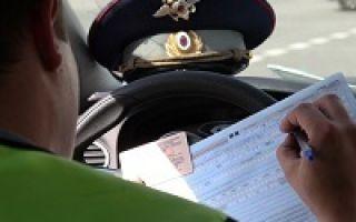 Что значит as в водительских правах (удостоверении) в 2020
