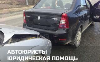 Автоюристы в петрозаводске в 2020 году — бесплатная консультация