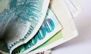 Растаможка авто из армении в 2020 году — цена
