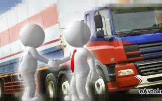Автокредит на грузовой автомобиль (кредит на грузовик) в 2020 году — для физических лиц, втб 24, сбербанк, без первоначального взноса, банки, для ип