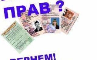 Автоюристы тюмени в 2020 году — бесплатная консультация по телефону