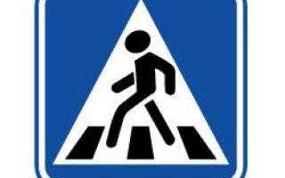 Обгон на пешеходном переходе в 2020 году — разрешен ли, штраф или лишение