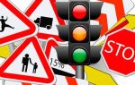 Что такое категория с1 водительских прав (удостоверения) в 2020