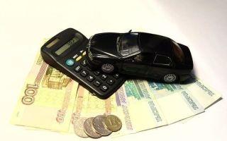 Автокредит (авто в кредит) в банке россия в 2020 году — процентная ставка, для пенсионеров, отзывы