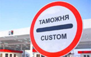 Растаможка авто из казахстана в 2020 году — требуется ли, сколько стоит