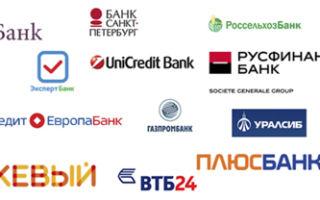 Автокредит (авто в кредит) без первоначального взноса в росбанке в 2020 году — онлайн заявка