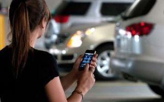Как оплатить парковкукак оплатить парковку в 2020 году — через смс, с телефона, через интернет по номеру, через паркомат банковской картой