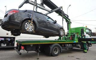 Штраф за эвакуацию автомобиля в 2020 году — в москве, в спб, как оплатить, что будет если не платить