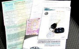 Проверка машины на аресты и ограничения по номеру машины в 2020