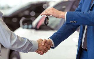 Договор купли продажи автомобиля с актом приема передачи в 2020 году — бланк, образец