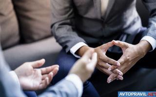 Страхование по осаго в хоска онлайн в 2020 — электронный полис, расчет, отзывы