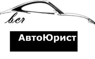 Автоюристы магнитогорска в 2020 году — бесплатные консультации, адреса