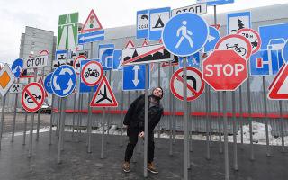 Парковка в 2020 году — знак, разметка, стоимость