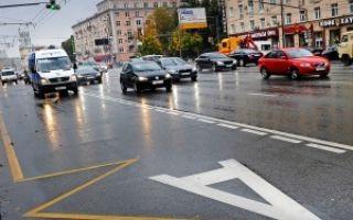 Штраф за выделенную (автобусную) полосу в 2020 году — можно ли оплатить со скидкой 50 процентов, для общественного транспорта