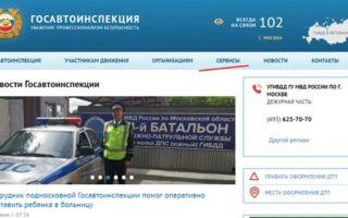 Штраф за езду по обочине в 2020 году — на мкаде, в москве, в санкт-петербурше, размер