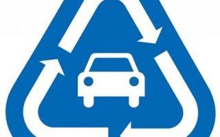 Растаможка авто из литвы в 2020 году — сколько стоит