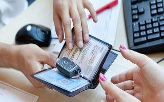 Автоюристы перми в 2020 году — бесплатная консультация, лишение прав, цена