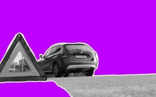 Что делать при дтп без пострадавших в 2020 году — ответственность за оставление места, действия, без участия второго автомобиля, последние поправки, срок давности, лишение прав