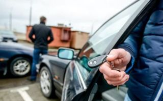 Договор купли продажи автомобиля по генеральной доверенности в 2020 году — образец, как оформить