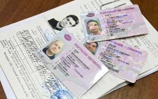 Как узнать кем выдано водительское удостоверение (права) в 2020 — старого образца, по номеру,