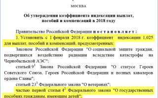 Дтп в 2020 году — в москве за сутки, в россии, наказание за оставление места аварии, действия
