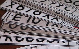 Автоюристы томска в 2020 году — консультация бесплатно, цены
