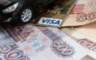 Рассчитать автокредит (расчет кредита на авто) в 2020 году — на б/у авто, с первоначальным взносом