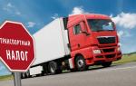 Как рассчитывается транспортный налог в 2020 — для юридических лиц