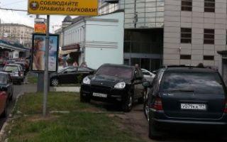 Парковка на газоне в 2020 году — куда жаловаться в москве, в санкт-петербурге