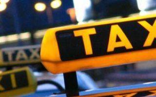 Как аннулировать лицензию на такси в 2020 году — можно ли, как восстановить