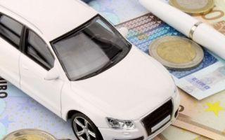 Автокредит (авто в кредит) под залог недвижимости в 2020 году — с плохой кредитной историей, без подтверждения доходов