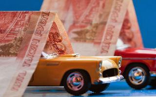 Каско в согласие в 2020 — отзывы, правила страхования, расчет