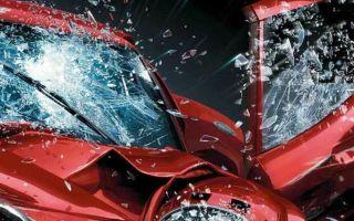 Выплаты по каско в году — при полной гибели автомобиля, срок, отказ