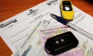 Договор купли продажи авто между физическим лицом и юридическим лицом в 2020 году